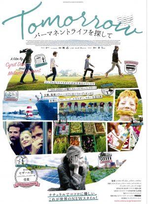 scannerjapic-jp_20160923_202125_001