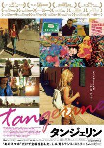 Tan_B5_N4_05