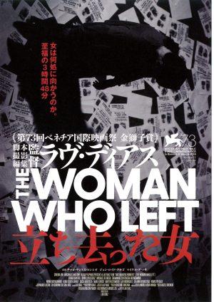 woman001