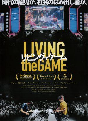 livingthegame001