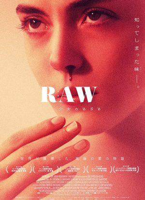 raw001
