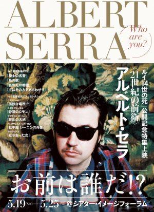 serra001