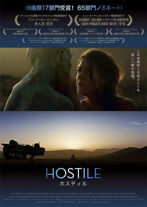 hostile001