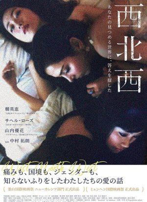 seihokusei001