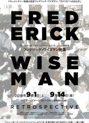 wiseman001