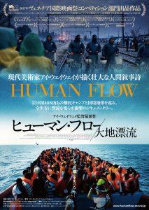 human_03-2