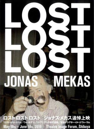 lost001