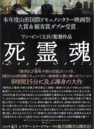 shiryokon001