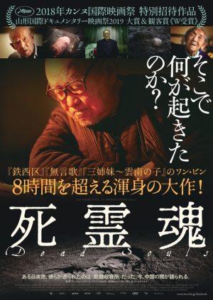 shiryoukon003