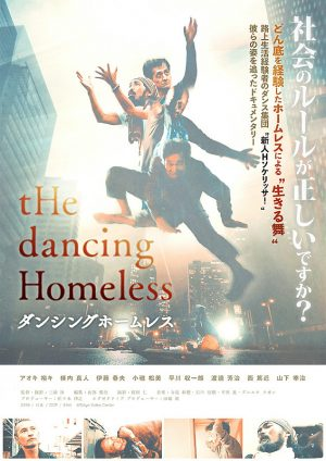 dance001