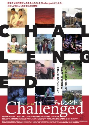 challenged001