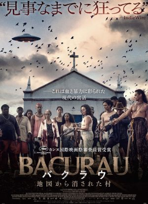 BACURAU_AW