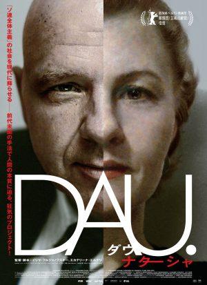DAU_poster_s