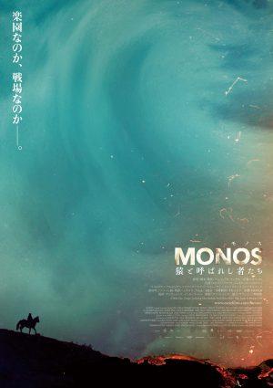 monos_poster